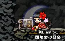 e0069485_804959.jpg