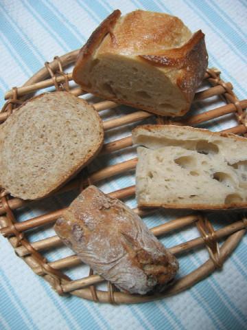 パルケ家秋のパン祭り その2_b0065587_19115246.jpg