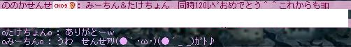 c0025593_9145912.jpg