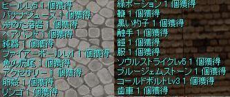 f0045494_3112748.jpg
