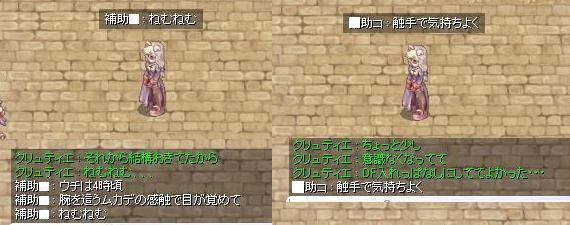 f0080899_22332.jpg