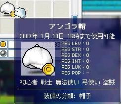 f0072802_17502254.jpg