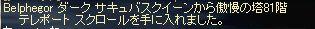 f0027317_011192.jpg