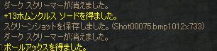 f0079719_15165188.jpg
