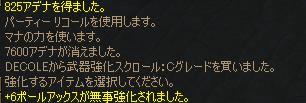 f0079719_15195092.jpg