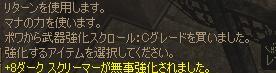 f0079719_15393115.jpg