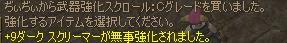 f0079719_15401699.jpg