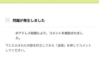 f0077521_749729.jpg