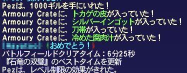 f0065528_12363232.jpg