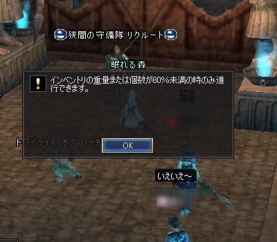 f0097033_2047205.jpg