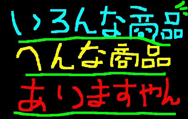 f0056935_20243934.jpg