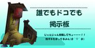 c0085060_15422917.jpg