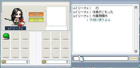 e0078866_861834.jpg