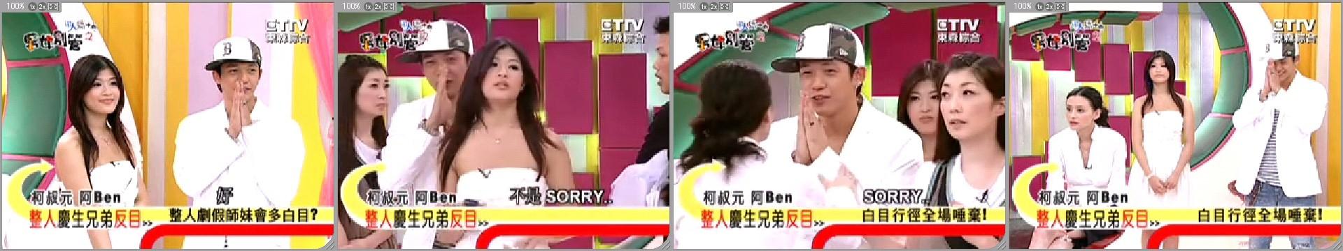 トラブル発生時におけるBenの行動パターン(笑)_c0006667_1338570.jpg
