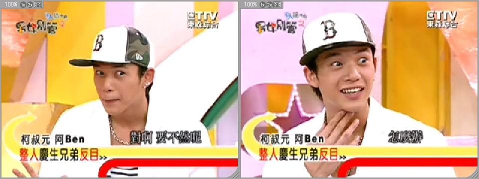 トラブル発生時におけるBenの行動パターン(笑)_c0006667_1424317.jpg