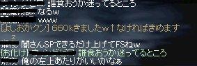 b0107468_0362859.jpg