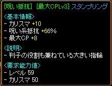 d0072669_2464979.jpg