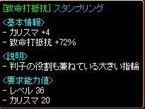 d0072669_247341.jpg