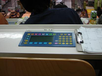 b0077271_20124325.jpg