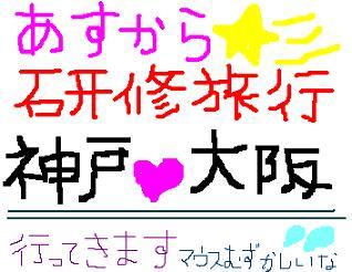 f0103873_22415648.jpg