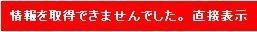 d0017381_16113411.jpg