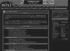 d0017381_21583878.jpg