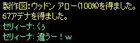 c0056384_17225965.jpg