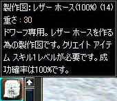 c0056384_17241188.jpg