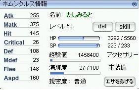 a0065485_424696.jpg