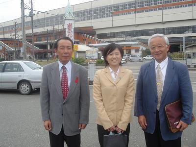 塚田一郎(参議院議員候補)奥さ...