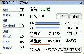 b0060488_16303875.jpg