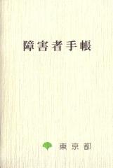 a0011591_20394121.jpg