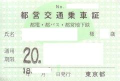 a0011591_20395865.jpg