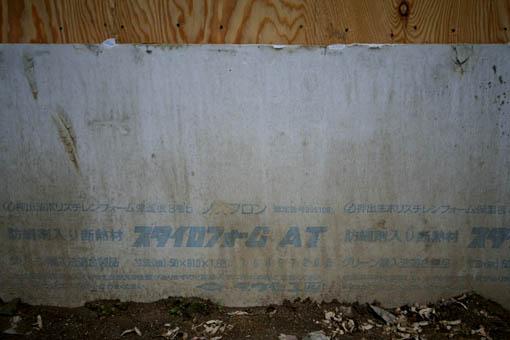 Q1前沢の家09 : 軸・屋根検査1_e0054299_18123676.jpg