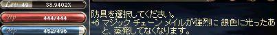 d0055501_18375714.jpg