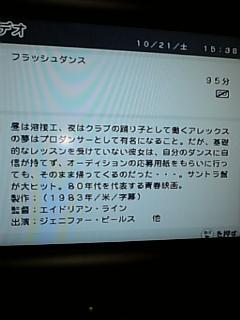 f0003804_17362160.jpg