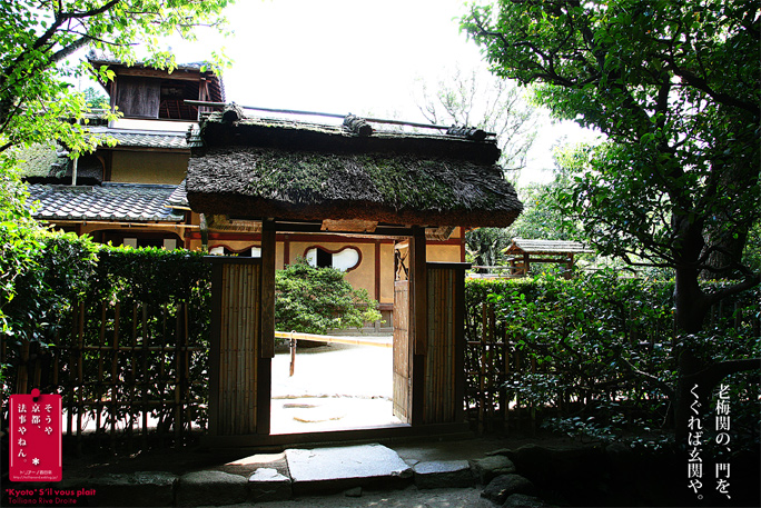 京都シルヴプレ 48 詩仙堂 01     憧れの石川丈山_f0038408_1124663.jpg
