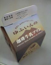 b0020111_083654.jpg