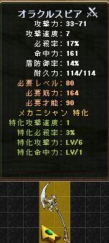 b0072818_621179.jpg