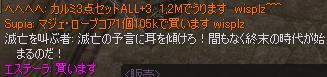 f0079719_16401448.jpg