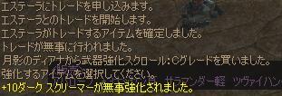 f0079719_18231177.jpg