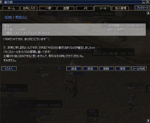 f0079719_18431076.jpg