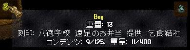 b0074530_7492127.jpg