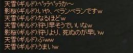 f0078734_18103981.jpg