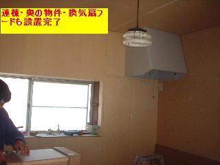 f0031037_19494642.jpg