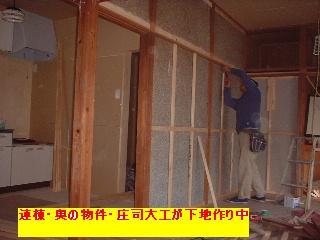 f0031037_19502666.jpg