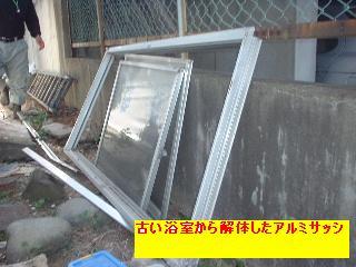 f0031037_1951422.jpg