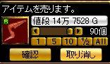 a0086539_339448.jpg