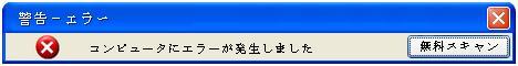 f0075439_1773511.jpg