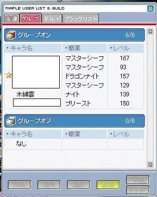 f0007444_23153623.jpg